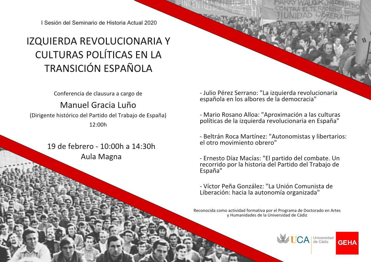 I Sesión del Seminario de Historia Actual 2020